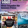 CHIP Foto-Video 03-2017 (Videotrainings auf DVD)