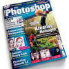 DigitalPHOTO Photoshop 01/2014 (Cover)